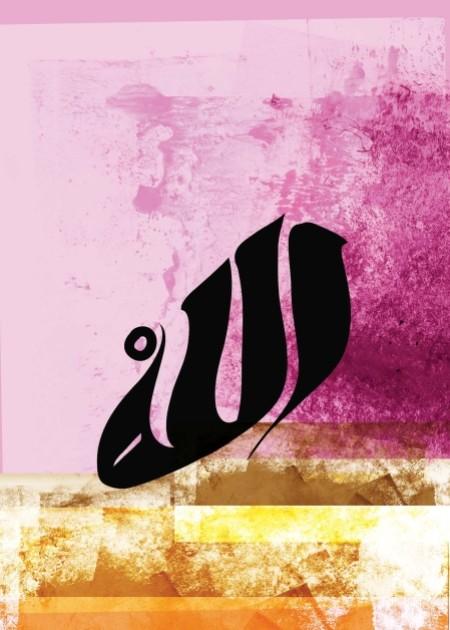 VD1_04_Allah_24x16