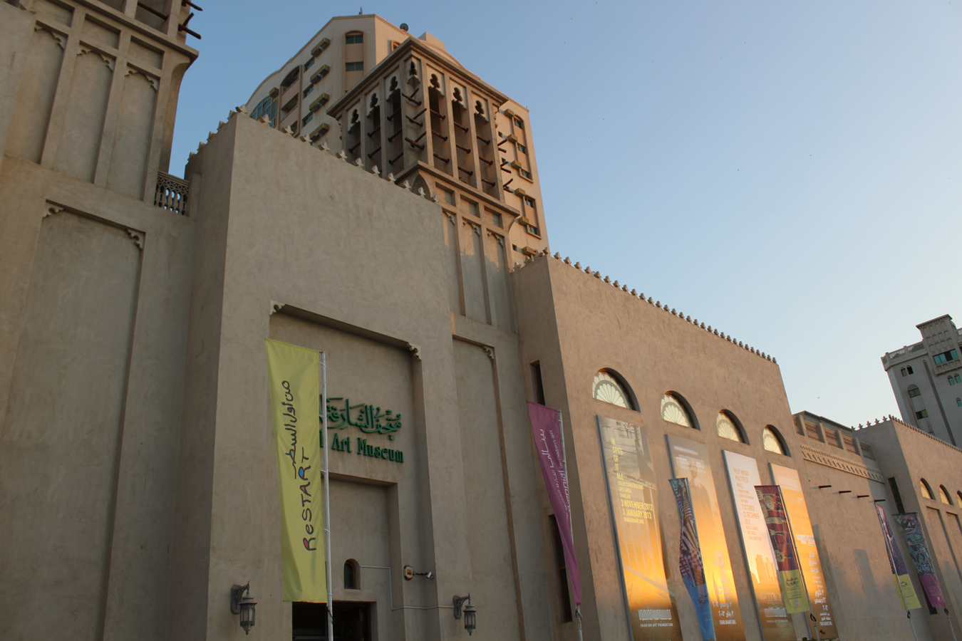 VD_UAE_2012_5899