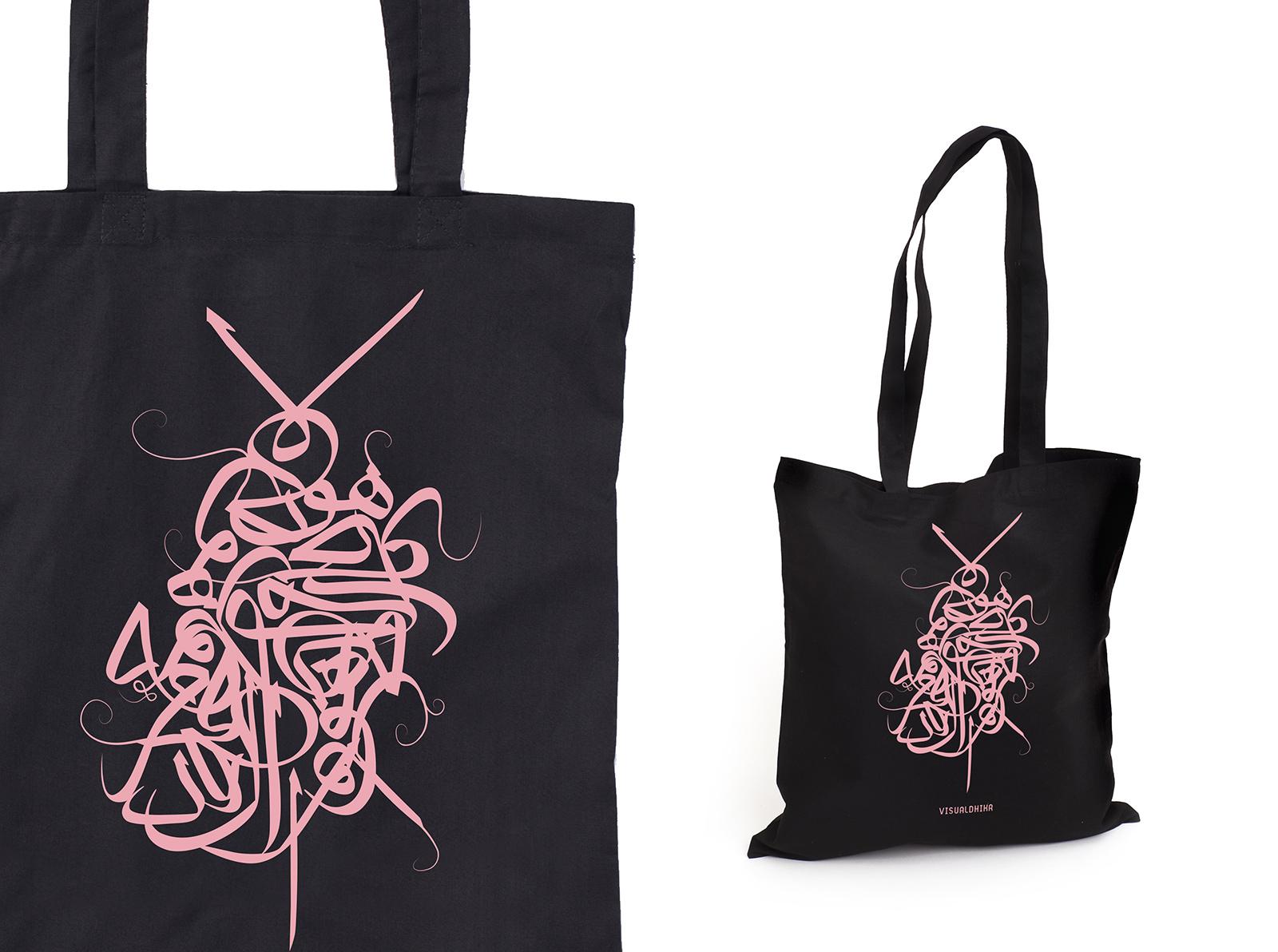 Eco Bags Ruh Al Alam