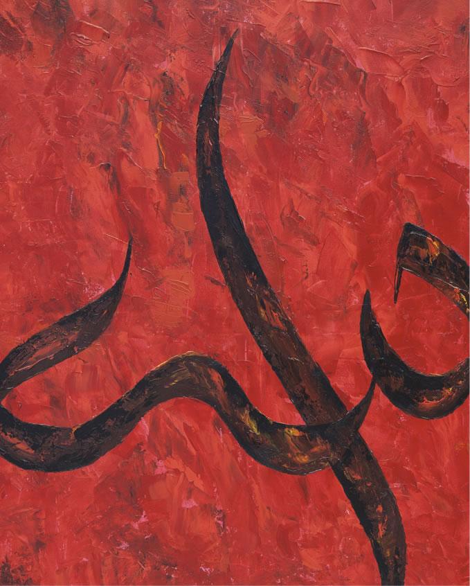 Allah Red