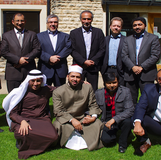 Seminar on Islamic Art and Ethics, Oxford