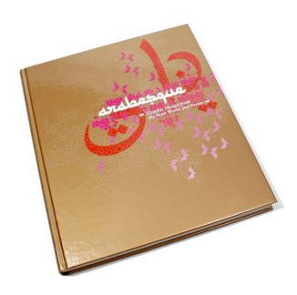 Featured in 'Arabesque' by Gestalten