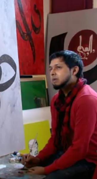 Ruh in BBC Art documentary