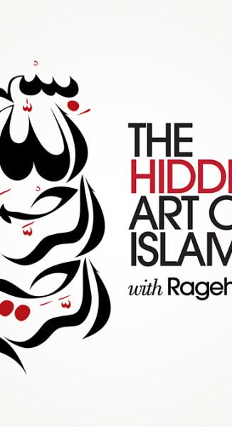 BBC - Art of Islam