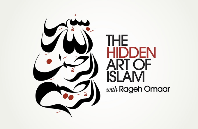 BBC - Art of Islam
