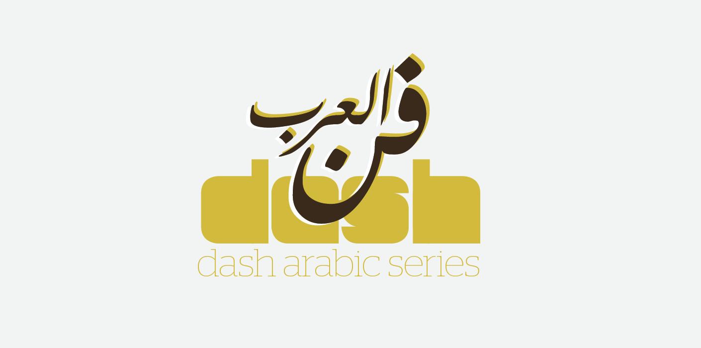 dash-big3