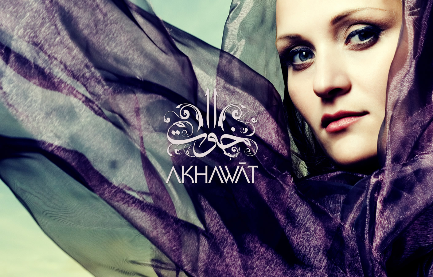 akhawat-big1