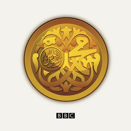 BBC - Muhammad