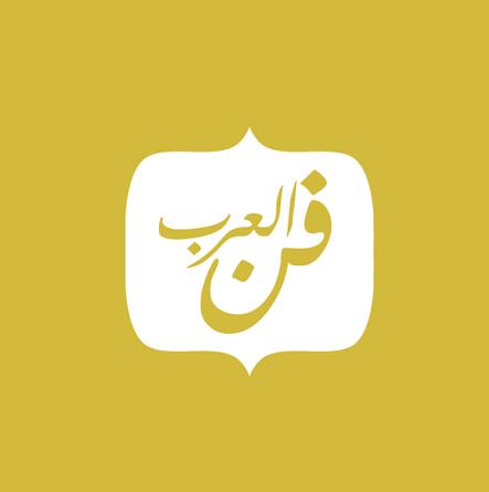 Dash Arabic