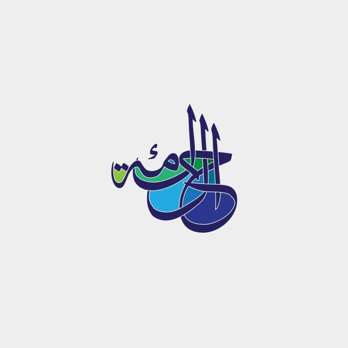 logo-yasin2