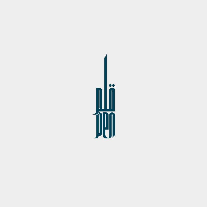logo-qalam2